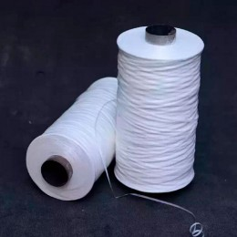 Multi-filament yarn